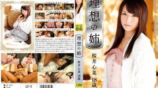 LOL-065 Sister Sakurai Kokorona 18-year-old Lori Senka Ideal