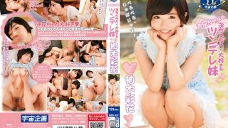 MDS-832 Brother Of The Cock Of Love Tsundere Sister Ayaka Yuki