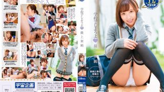 MDS-833 Best I Try To At School KaJun Mogami Kasumi Censored