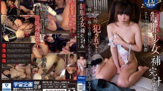 MDTM-150 Shirosaki Madoka Censored