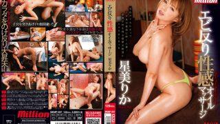 MKMP-097 Hoshimi Rika Censored