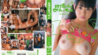 MUM-105 Sato-chan Roryi Airi 149cm Of Sunburn (hairless)