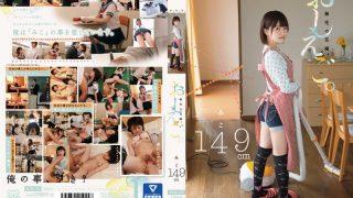 MUM-235 Haniu Miko Censored