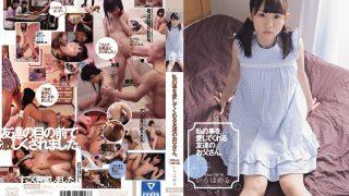 MUM-238 Iroha Meru Censored