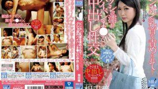 MUML-021 Aida Hitomi  Censored