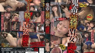 MUSO-0202 Brute-Force M Woman Torture