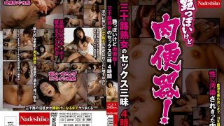 NASS-462 Sensual But Meat Urinal!Thirty Milf Sex Spree 4 Hours Censored