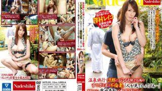 NATR-535 Affair Wife Sawamura Reiko Censored
