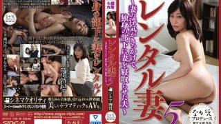 NSPS-466 Oda Reiko Censored