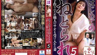 NSPS-467 Takashima Ami Censored