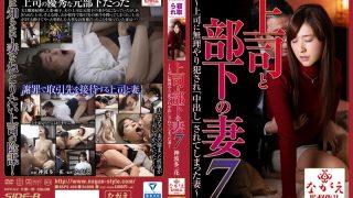 NSPS-468 Kamihata Ichika Censored