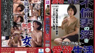 NSPS-469 Enshiro Hitomi Censored