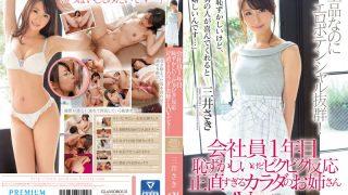 PGD-877 Mitsui Saki  Censored