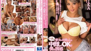 PPPD-488 Aika Jav Censored