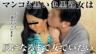 Jav Uncensored Pacopacomama 070716_119