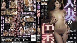RABS-030 Censored 2016