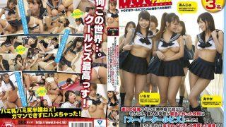 RTP-075 Censored 2016