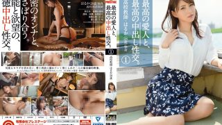 SGA-060 And The Best Of His Mistress, Put Out The Best In Sexual Intercourse