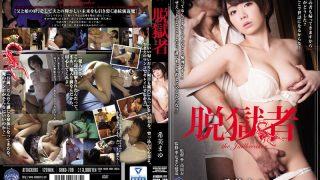SHKD-700 Nozomi Mayu Censored