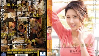SHKD-701 Hara Chitose Censored