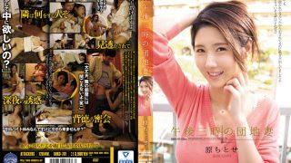 SHKD-701 Hara Chitose Censored