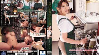 SHKD-703 Oshikawa Yuuri  Censored