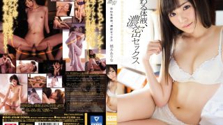 SNIS-696 Intersect Body Fluids Hashimoto Arina Censored