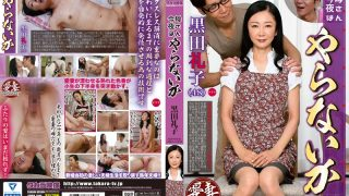 SPRD-896 Mother Kuroda Or Not Do Tonight Reiko