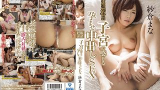 STAR-695 SEX Cum Was Conceived Feel At Mana Sakura Pregnancy Dirty Uterus