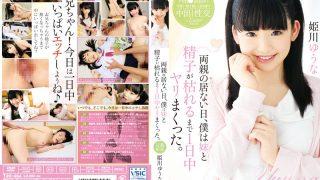 T-28464 Himekawa Yuuna Censored