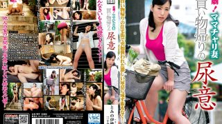 TANK-04 Micturition Of Granny's Bike Wife Shopping Way Home From Iori Tomino