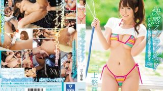 TEK-081 The First Time Of Pleasant Too Squirting Mikami YuA