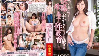 VENU-621 Kaori Censored