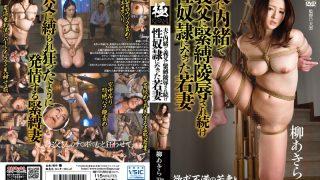 ZEAA-02 Takagi Akira Censored