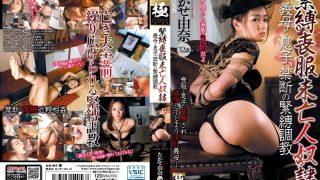 ZEAA-03 Takase Yuna Censored