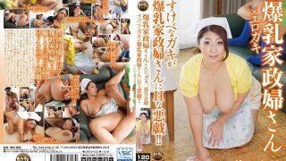 EMEN-033 Haduki Naho censored