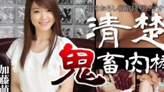 Jav uncensored Tokyo Hot n1162 – Manami Anjo