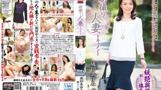 JRZD-644 Narita Ayumi Censored