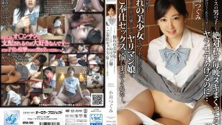 APAA-365 And Bring The Class Men Yearning Girl In Love Hotel