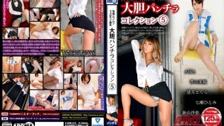 ARM-516 Sex Appeal Steamy Pheromone Beauty Daring Underwear Collection 5