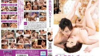 AUKG-346 Mature Combustion Lesbian Glossy Beauty Heat Rub Love
