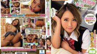BLK-285 Your Ochin – Come To Just Worry About Do Stormed-treated Gal Chairman Chinatsu Marina
