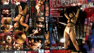 CMF-039 Rape Demon Next To Her Husband Subjected To A Anal Torture During Business Trip