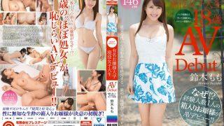 DIC-028 Rainy Day AV Debut Famous Princess University Active College Student Momo Suzuki