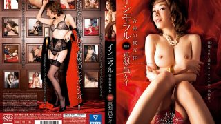 DVAJ-159 Immoral Immorality Of The Subject Kei Marimura