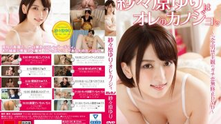 GAOR-095 Gauze Hara Yuri Girlfriend Of Me