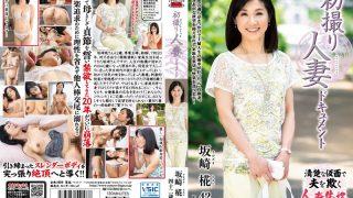 JRZD-663 First Shooting Wife Document Sakazaki Momiji