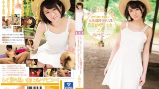 KAWD-741 Exclusive Tokyo AV Debut Was Born And Raised Innocent College Student Summer