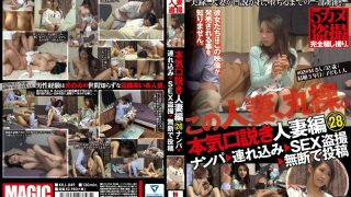 KKJ-049 Serious Advances Married Woman Knitting 28 Nampa