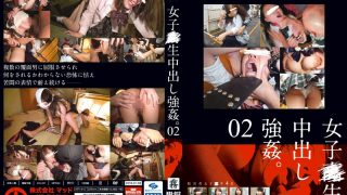 KRI-012 Women's, Cum Rape Raw. 02